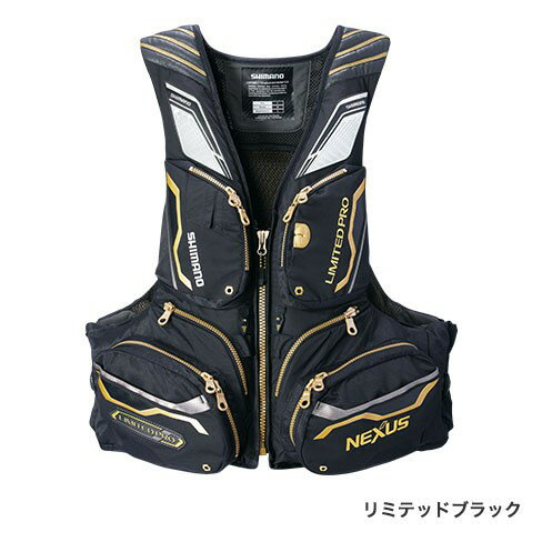 シマノ(Shimano) VF-113Q リミテッドブラック 2XL(裾囲最大/145cm) NEXUS・FLOATING VEST LIMITED PRO
