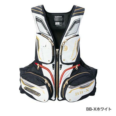 シマノ(Shimano) VF-113Q BBXホワイト 2XL(裾囲最大/160cm) NEXUS・FLOATING VEST LIMITED PRO