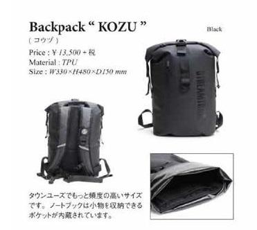 Stream Trall ストリームトレイル Backpack ''KOZU''  バックパック コウヅ ブラック(釣り、アウトドア、旅行、タウンユース)