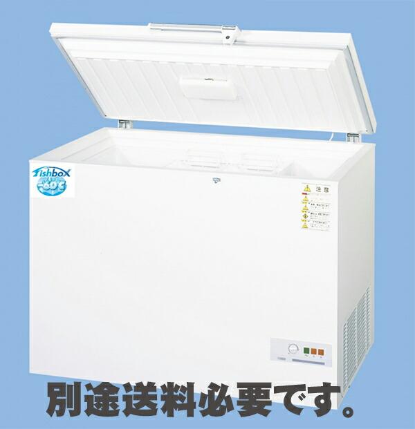 ダイレイ フィッシュボックス FB-217eco -60度冷凍庫※別途送料が必要です