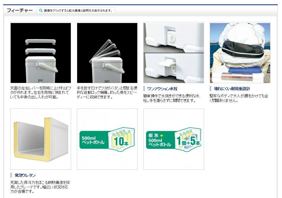 シマノ(Shimano) UF-012N  [フィクセル・ベイシス 120] ピュアホワイト FIXCEL BASIS 120 *画像は各サイズ共通になります。