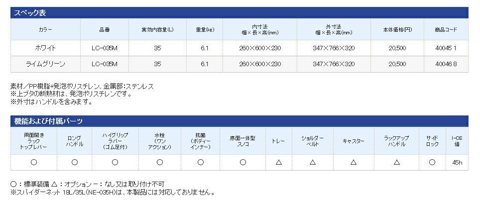 シマノ(Shimano) LC-035M [スペーザ ライト] ライムグリーン SPA-ZA LIGHT 350