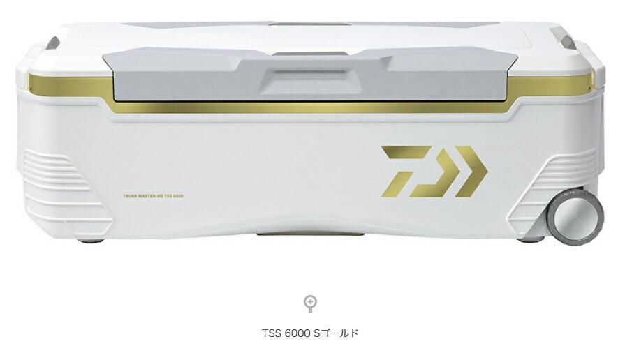ダイワ (Daiwa) トランクマスターHD TSS 4800 Sゴールド