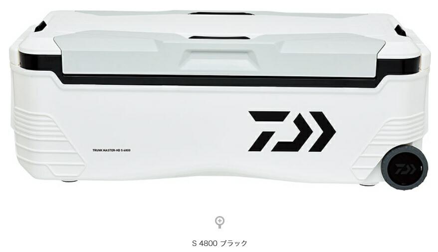 ダイワ (Daiwa) トランクマスターHD S 4800 ブラック