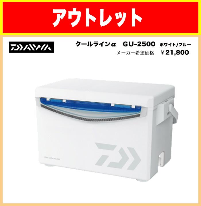 新しいスタイル ダイワ(Daiwa) クールラインα ダイワ(Daiwa) GU-2500 ホワイト/ブルー ホワイト/ブルー クールラインα アウトレット, コウデラチョウ:b8ffe579 --- supercanaltv.zonalivresh.dominiotemporario.com