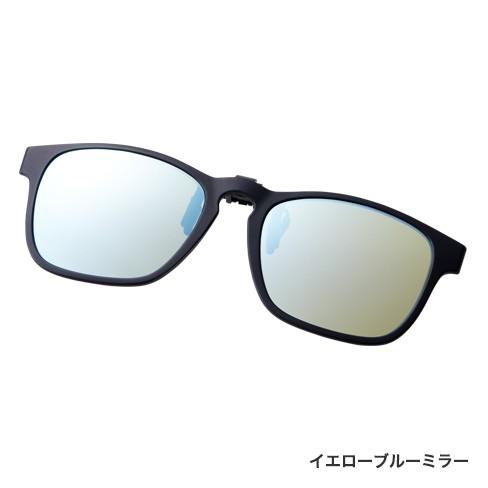 シマノ (Shimano) UJ-401S イエローブルーミラー シマノクリップオン