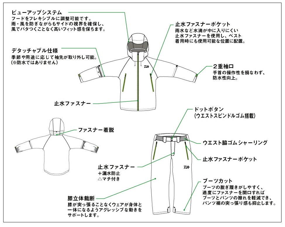 ダイワ(Daiwa)DR-3007 グリーンボーダー 2XL(レインマックス® デタッチャブルレインスーツ)