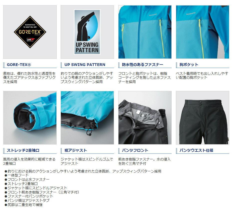 シマノ(shimano) RA-017R  ハワイアンブルー  XL  GORE-TEX® ベーシックスーツ
