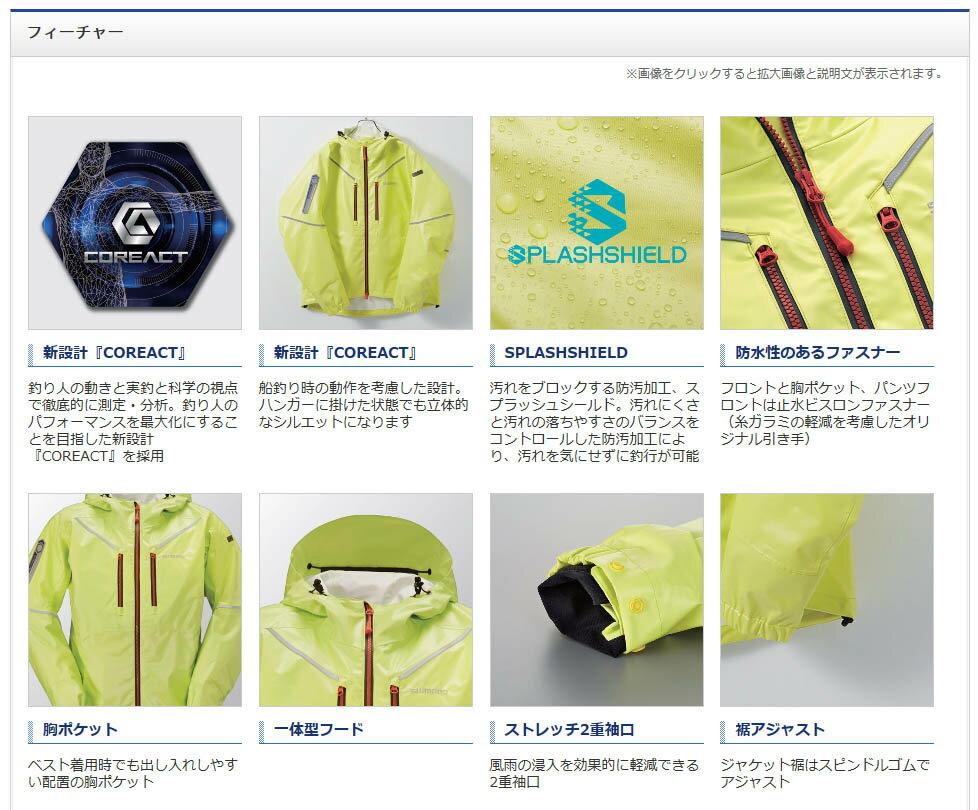 シマノ(shimano) RA-033R ライム  L  SS 3Dマリンスーツ