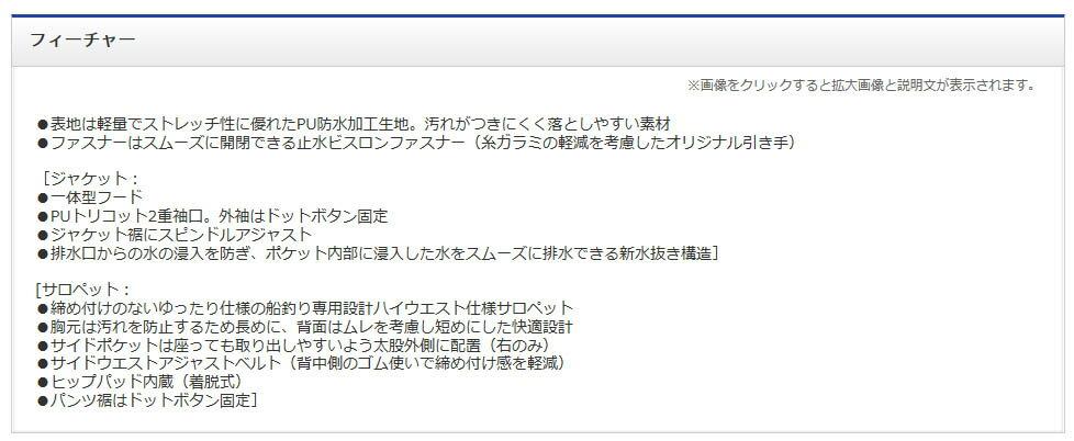 シマノ(shimano) RA-034N  サーフブルー/グレー   2XL   マリンライトスーツ
