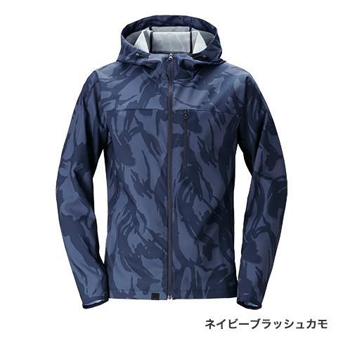 シマノ (Shimano) WJ-048T ネイビーブラッシュカモ 2XLサイズ SSジャケット