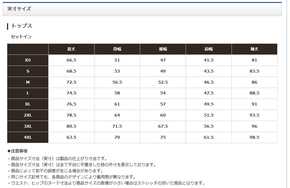 Mサイズ DSエクスプローラースーツ RA-024S (Shimano) ボタニカルライム シマノ