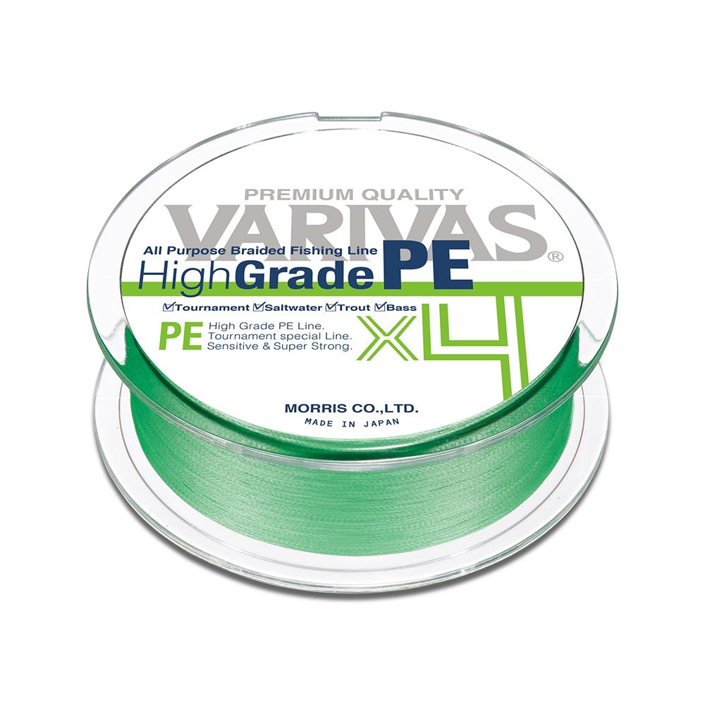 信頼の高品質プレミアムPEで高強度 高耐久性 VARIVAS バリバス 高額売筋 ハイグレードPE 出群 X4 2.0号 30LB ※画像は一例です フラッシュグリーン 150m モーリス