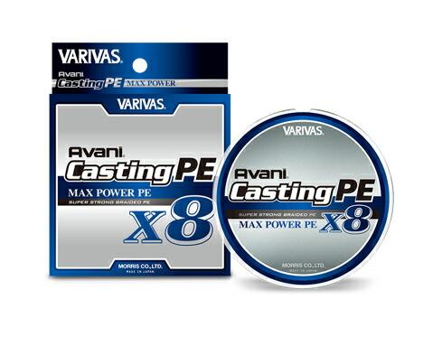 ハイパフォーマンス PEライン VARIVAS バリバス アバニ キャスティングPE X8 マックスパワー ※画像は一例です 6号 メーカー再生品 300m モーリス 新商品 新型