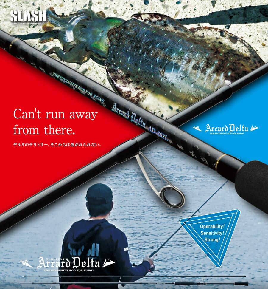 スラッシュ アーカード デルタ AD-862M SLASH ARCARD DELTA※画像は各サイズ共通です。