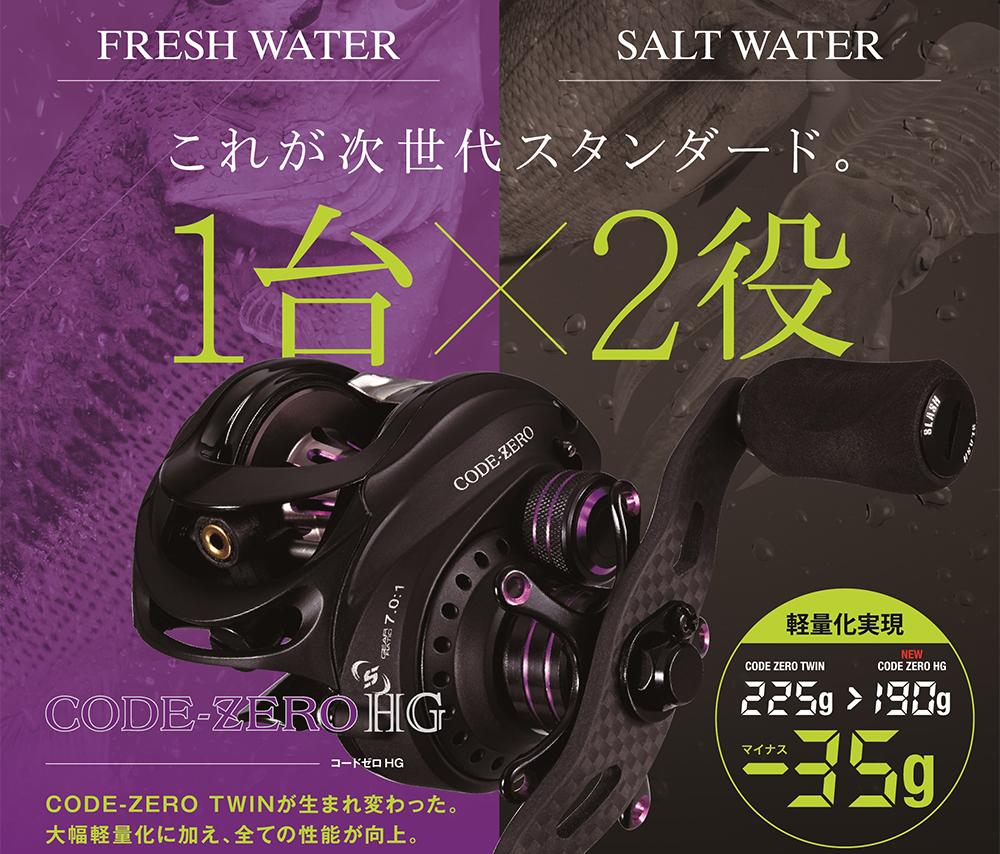 SLASH スラッシュ コードゼロ HG LH(左ハンドル) CODE ZERO HG※ 画像は各サイズ共通です。