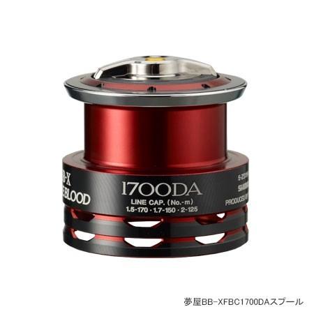 シマノ(Shimano) 夢屋09BB-Xファイアブラッド 1700DAスプール