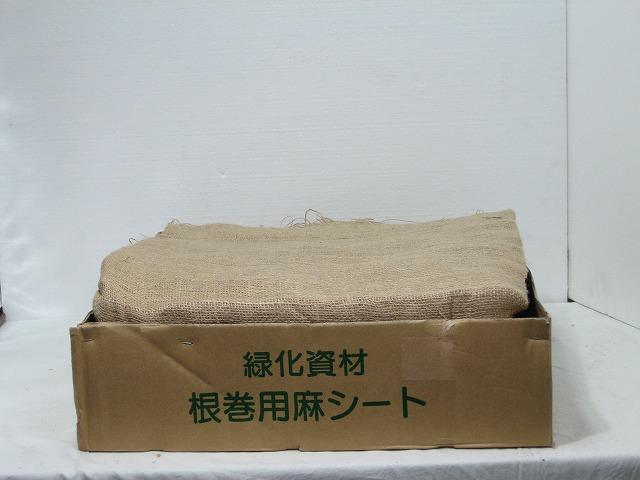 麻シート 500枚麻シート (根巻き)(40cm×40cm)【造園資材】