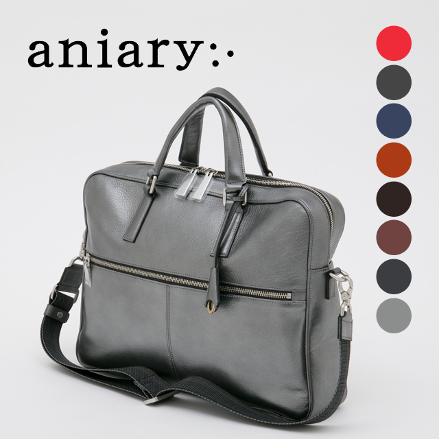 【aniary|アニアリ】Antique Leather アンティークレザー 牛革 Brief ブリーフケース 01-01006 [送料無料]