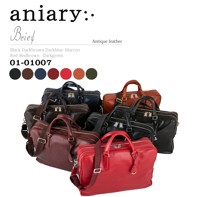 【aniary|アニアリ】Antique Leather アンティークレザー 牛革 Brief ブリーフケース 01-01007 [送料無料]