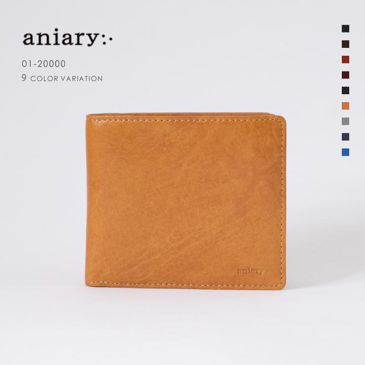 【aniary|アニアリ】Antique Leather アンティークレザー 牛革 Goods ウォレット 二つ折り財布 01-20000 [送料無料]