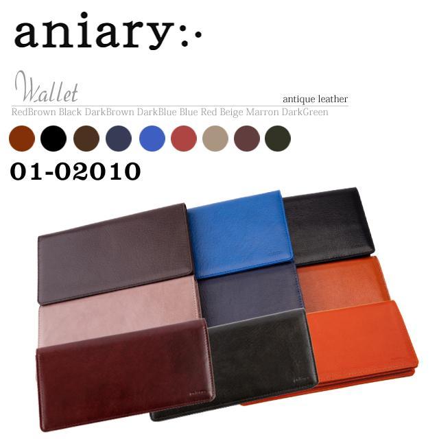 【aniary アニアリ】Antique Leather アンティークレザー 牛革 Goods ウォレット 長財布 01-20010 [送料無料]