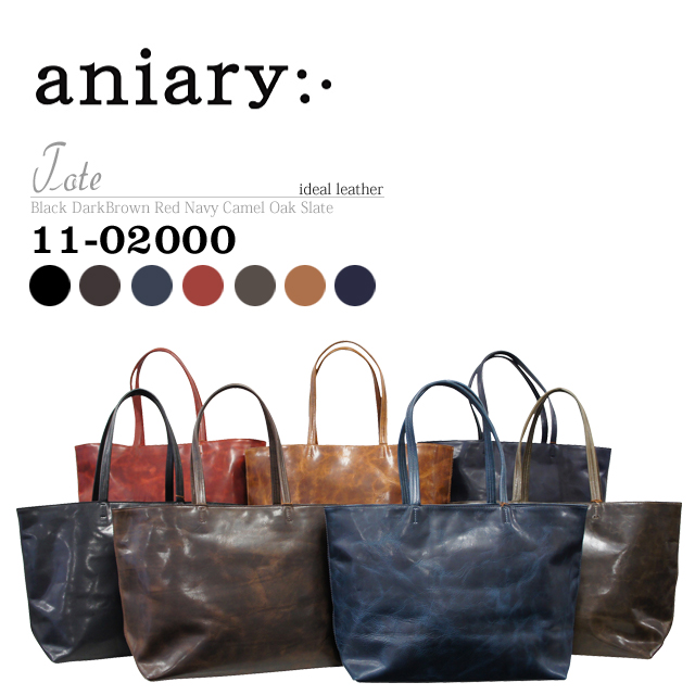 【aniary アニアリ】Ideal Leather アイディアルレザー 牛革 Tote トートバッグ 11-02000 [送料無料]