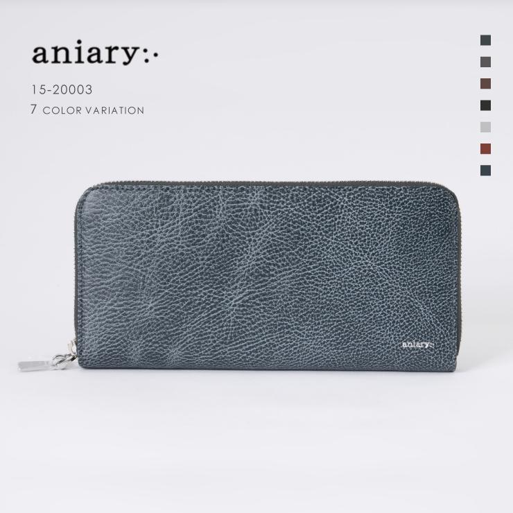【aniary|アニアリ】Grind Leather グラインドレザー 牛革 Goods ウォレット 長財布 15-20003 [送料無料]