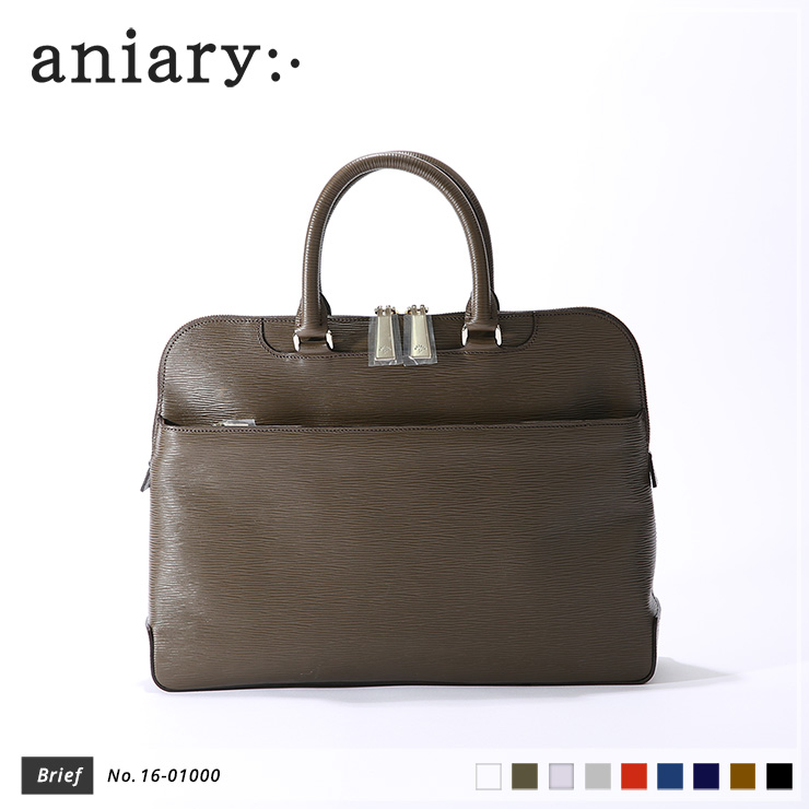 【aniary|アニアリ】Wave Leather ウェーブレザー 牛革 Brief ブリーフケース 16-01000 [送料無料]