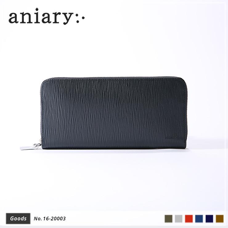 【aniary|アニアリ】Wave Leather ウェーブレザー 牛革 Goods ウォレット 長財布 16-20003 [送料無料]