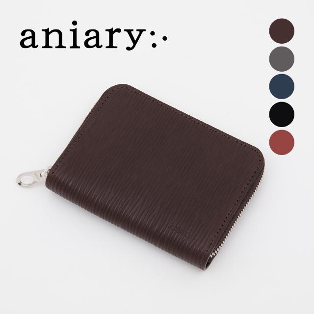 アニアリ・aniary コインケース【送料無料】Wave Leather 牛革 Coin case 16-20011