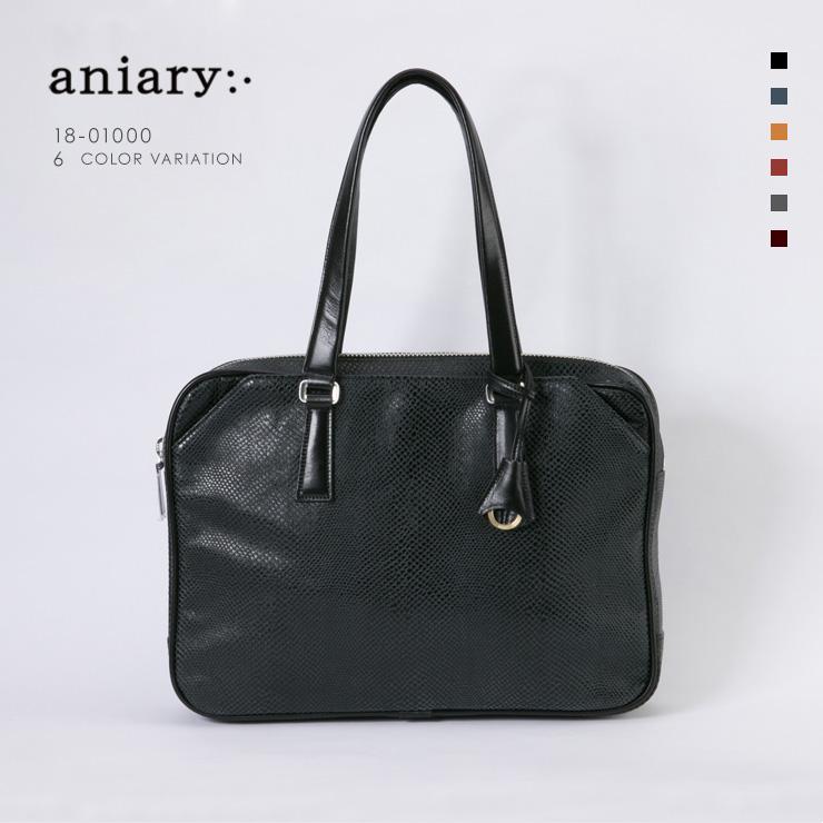 【aniary|アニアリ】Scale Leather スケイルレザー 牛革 Brief ブリーフケース 18-01000 [送料無料]