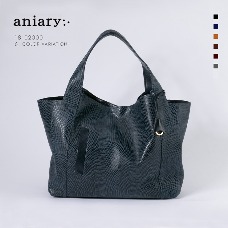 【aniary|アニアリ】Scale Leather スケイルレザー 牛革 Tote トートバッグ 18-02000 [送料無料]
