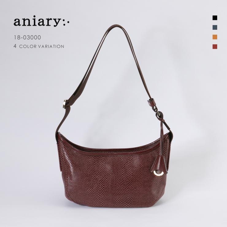 【aniary|アニアリ】Scale Leather スケイルレザー 牛革 Shoulder ショルダーバッグ 18-03000 [送料無料]