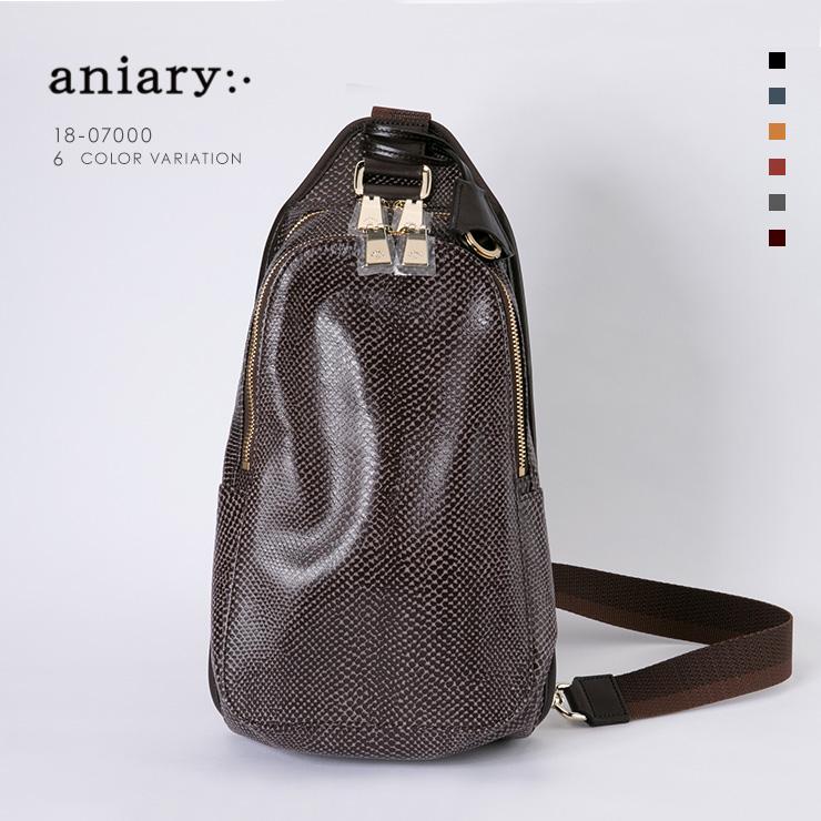 【aniary|アニアリ】Scale Leather スケイルレザー 牛革 Body Bag ボディバッグ 18-07000 [送料無料]