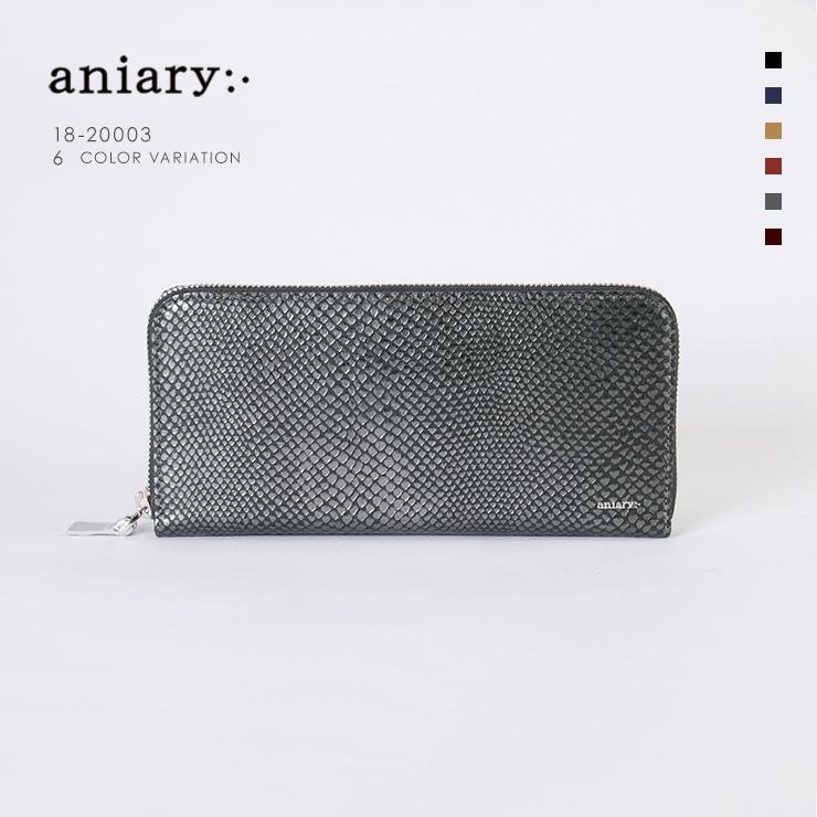 【aniary アニアリ】Scale Leather スケイルレザー 牛革 Goods ウォレット 長財布 18-20003 [送料無料]