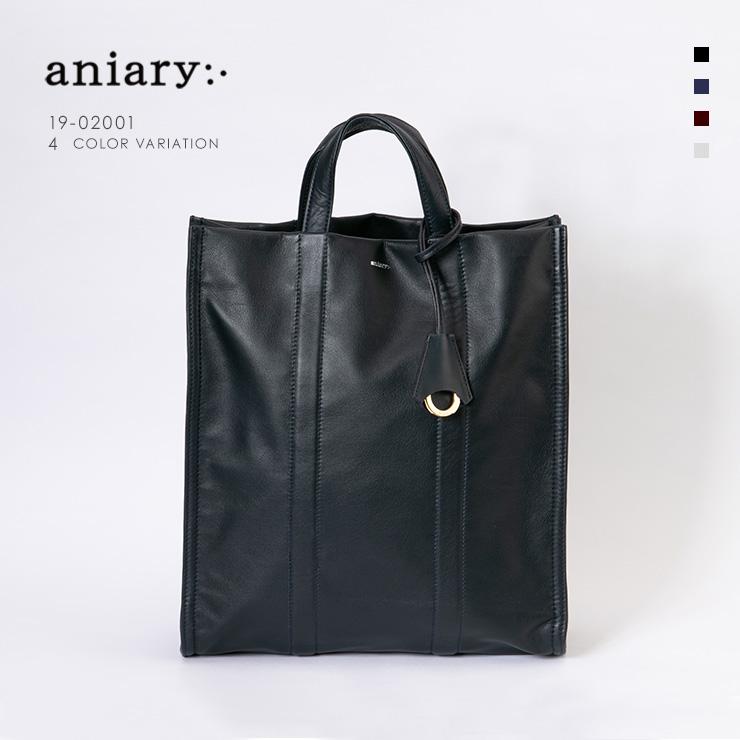 【aniary アニアリ】Garment Leather ガーメントレザー 牛革 Tote トートバッグ 19-02001 [送料無料]