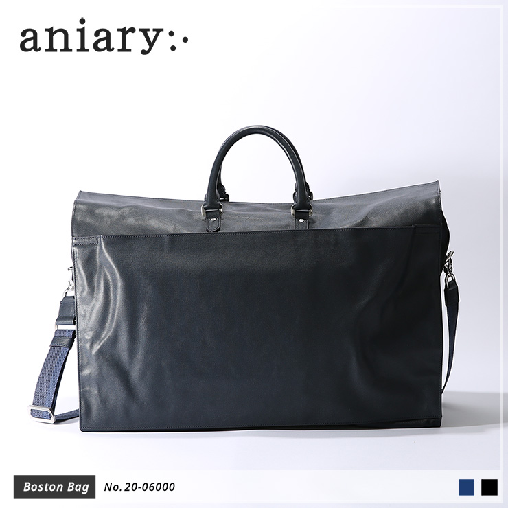 【aniary|アニアリ】Refine Leather リファインレザー 牛革 Boston Bag ボストンバッグ 20-06000 [送料無料]