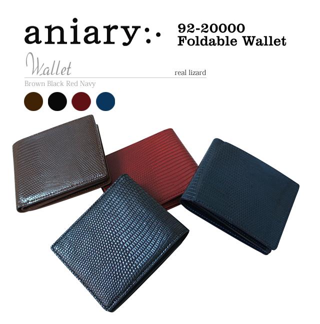 【aniary|アニアリ】Real Lizard Leather リアルリザードレザー Goods ウォレット 二つ折り財布 92-20000 メンズ [送料無料]