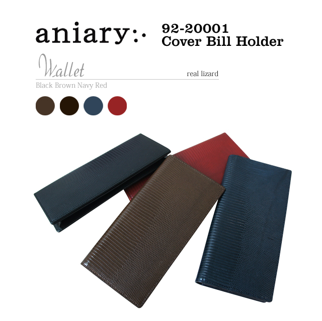 【aniary|アニアリ】Goods [92-20001] 送料無料!レビュー申請で500円クーポンプレゼント! 【aniary|アニアリ】Real Lizard Leather リアルリザードレザー Goods ウォレット 長財布 92-20001 メンズ [送料無料]