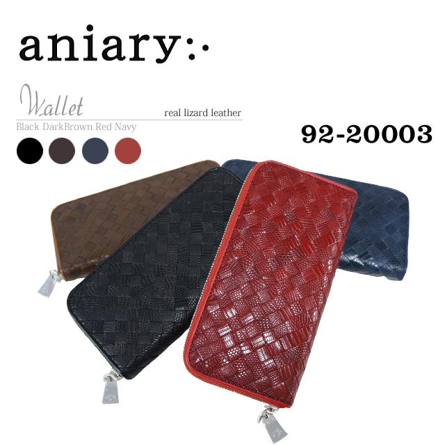 【aniary|アニアリ】Real Lizard Leather リアルリザードレザー Goods ウォレット 長財布 92-20003 メンズ [送料無料]