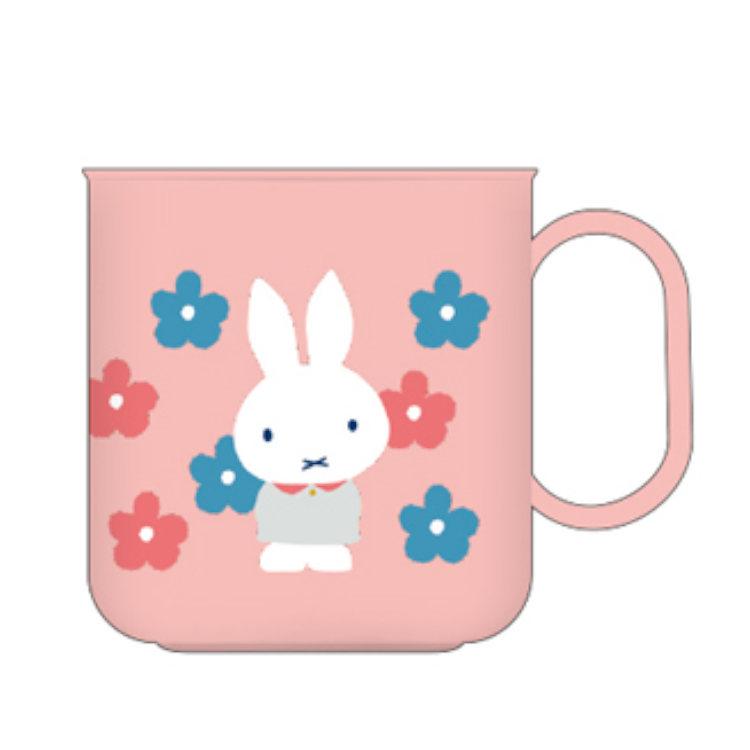 キャラクター ランチグッズ 公式 引き出物 ミッフィー グッズ カップ 045793 抗菌食洗機対応 プラスチックコップ 200ml
