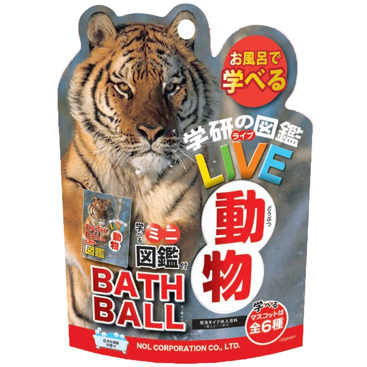 入浴剤 10%OFF バスボム マスコット入り 動物 大特価 香り付き 広大な草原の香り 学研の図鑑ライブ 動物バスボール GKN-6-01 柄はおまかせ