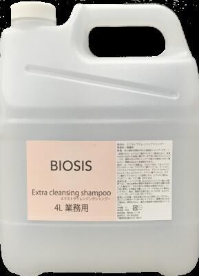 洗浄 保湿 イーノ BIOSIS ビオシス 4L クレンジングシャンプー 人気ショップが最安値挑戦 送料無料 エクストラ 期間限定の激安セール