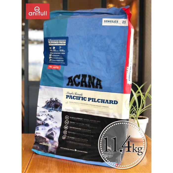 賞味期限:2020/12/08NEW アカナ パシフィックピルチャード11.4kg 正規品 送料無料