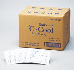 飼い主様の健康をサポート♪ ℃・Cool(ド・クール) 10×14cm 6枚入×100袋