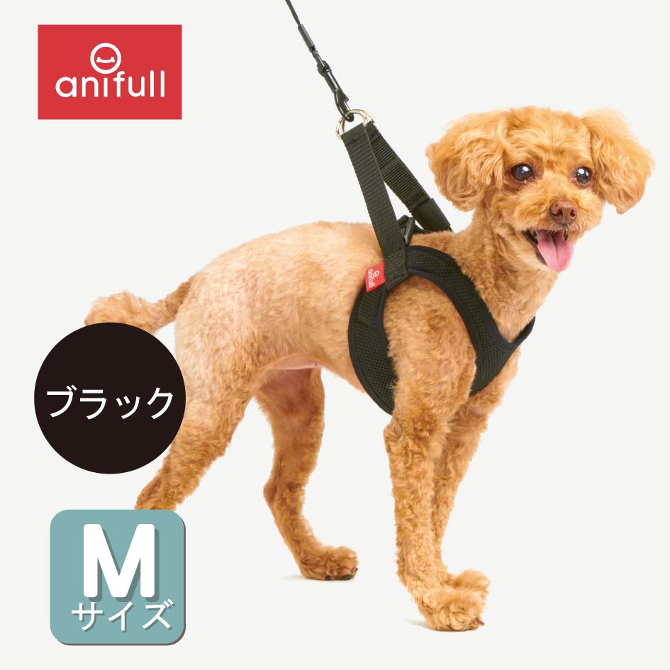 気管にやさしい犬の散歩用ハーネス アニサポ お中元 ハーレスト 特売 介護用ハーネス Mサイズ ブラック