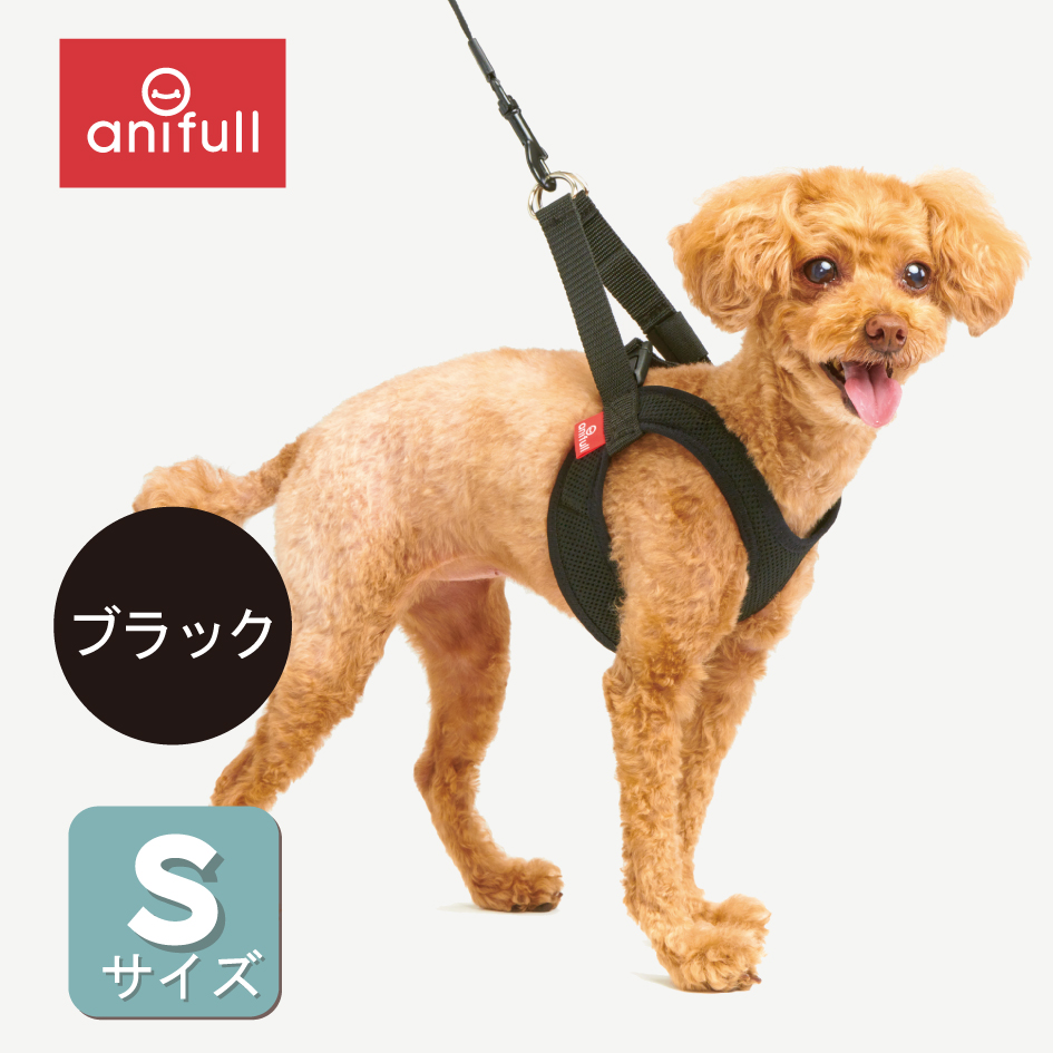 気管にやさしい犬の散歩用ハーネス 年末年始大決算 アニサポ ハーレスト マーケティング ブラック Sサイズ 介護用ハーネス