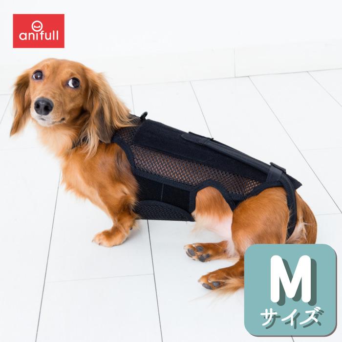 犬用品 犬用コルセット ハーネス 術後 介護 わんコルプロ Mサイズ 日本製 ダイヤ工業 anifull アニフル