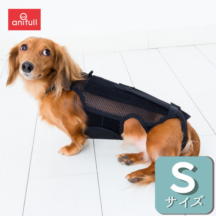 腰をしっかりサポートわんコルプロ Sサイズ 犬用コルセット ダイヤ工業 アニフル